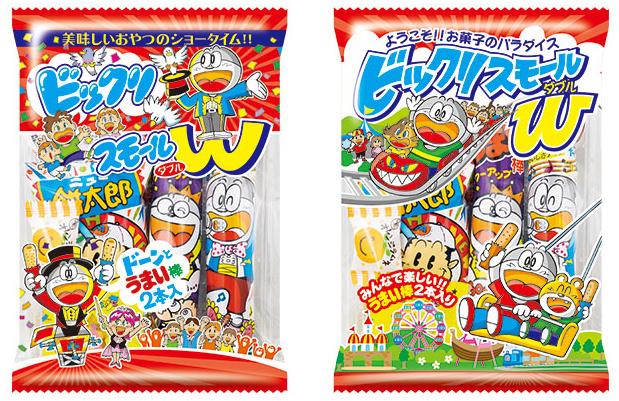 №120駄菓子スモールパック8点入り(120袋入り)
