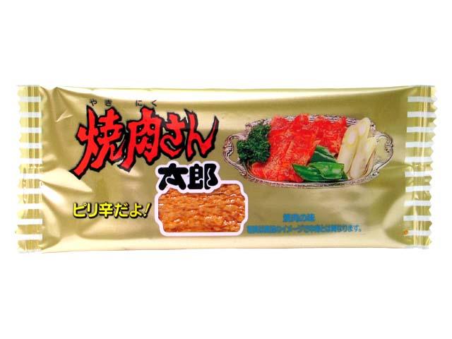 焼肉さん太郎(60入り)