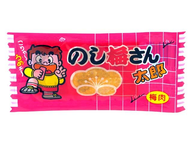 のし梅さん太郎(60入り)