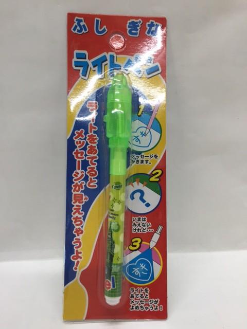 シークレットライトペン(25入り)