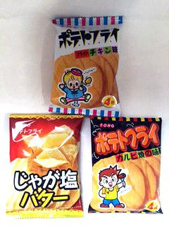 東豊ポテトフライ(20袋入り)