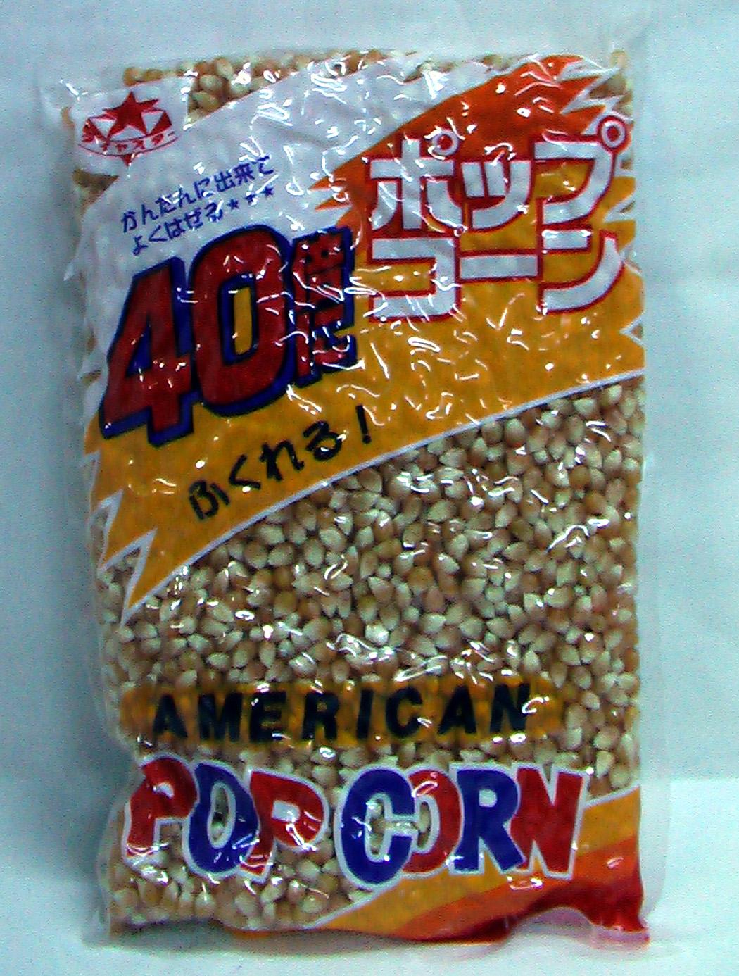 ポップコーンの豆
