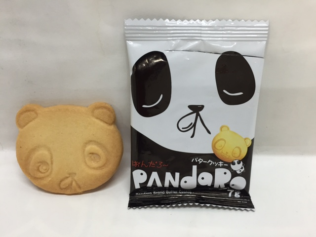 ぱんだろ~クッキー(24入り)