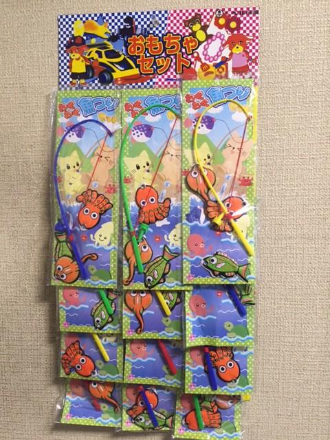 わくわく魚つり台紙付(12付)