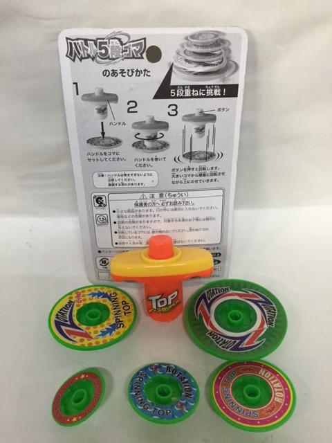 バトル5段ゴマセット(12入り)