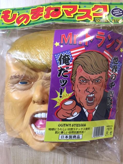 ものまねマスク(オガワスタジオ)