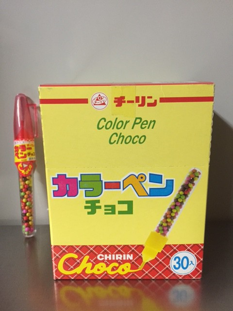 カラーペンチョコ(チーリン)(30本入り)