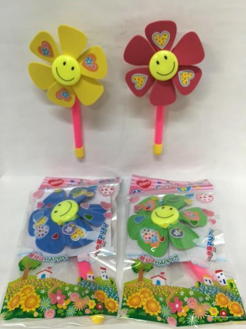 ハッピー風車(25入り)