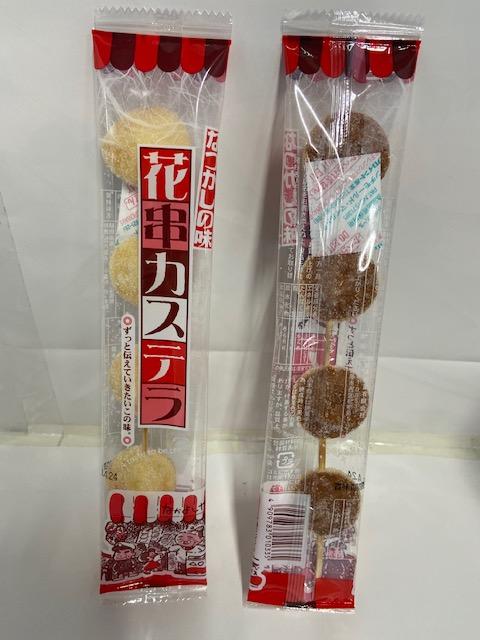 花串カステラ1本(24袋入り)鈴木製菓