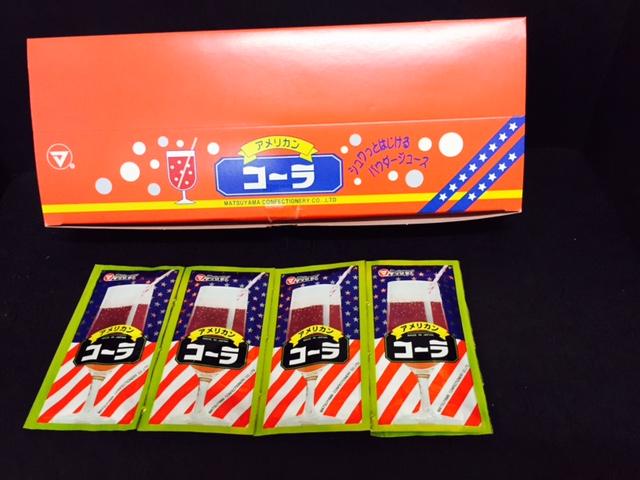 20円アメリカンコーラ(50入り)