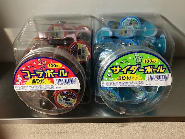 江口 ゼリーボール(100入り)