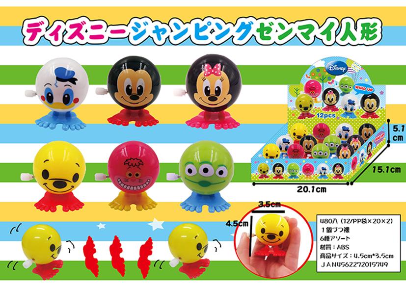 特価品ディズニーゼンマイ人形アソート(12入り)