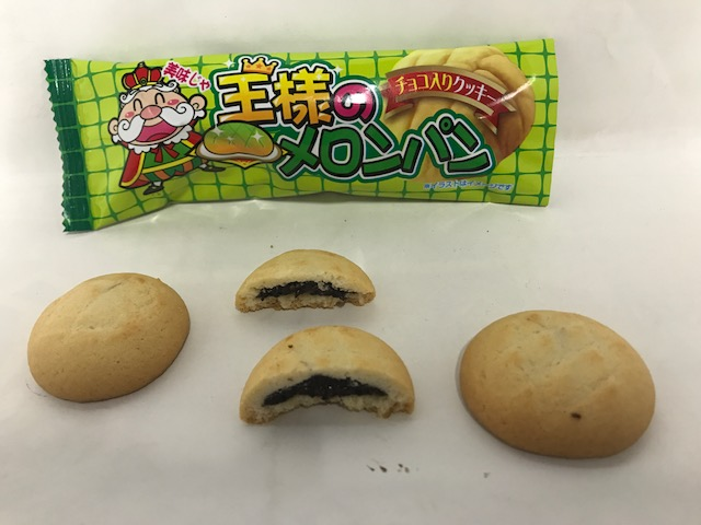 王様のメロンパン30袋入り)