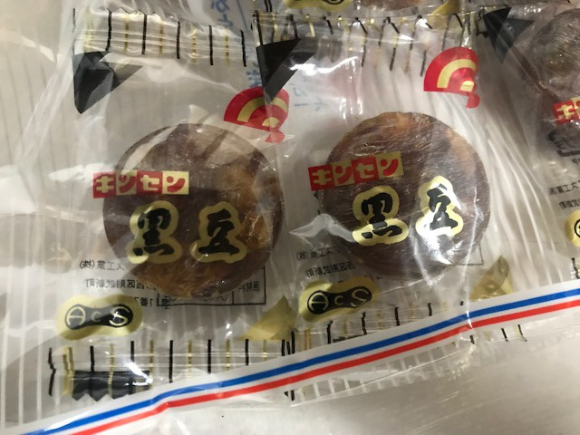 お徳用黒豆飴(100個入り)