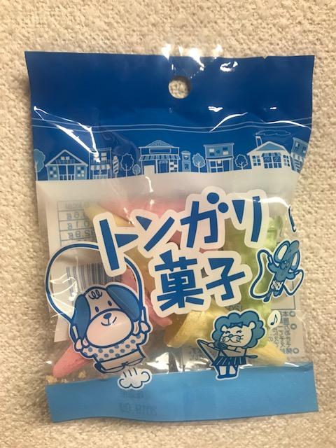 トンガリ菓子 (40入り)