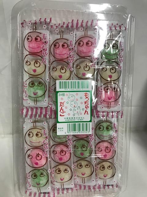 もっちゃんだんご(24入り)共親製菓