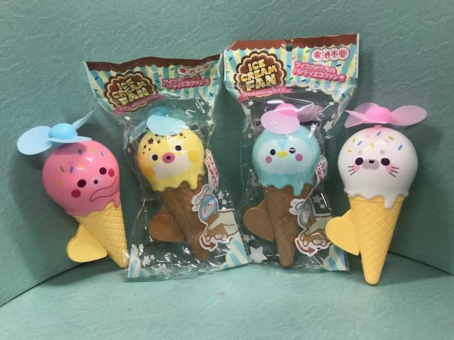 アイスクリームファン 12入