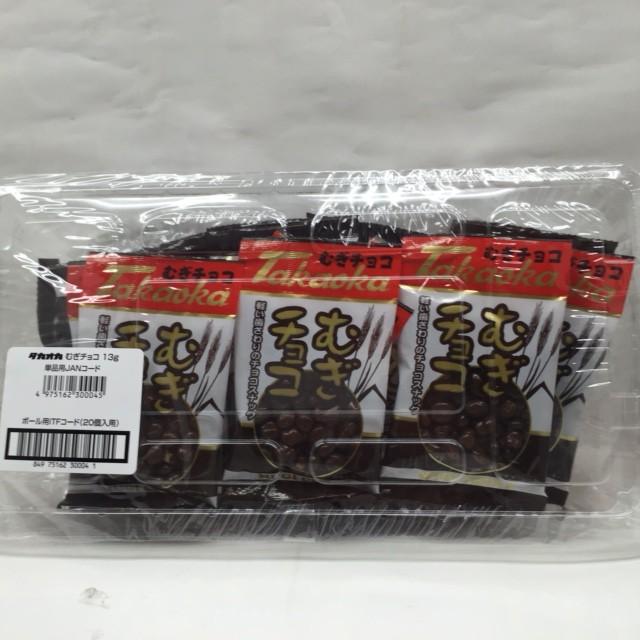 麦チョコ(20入り)