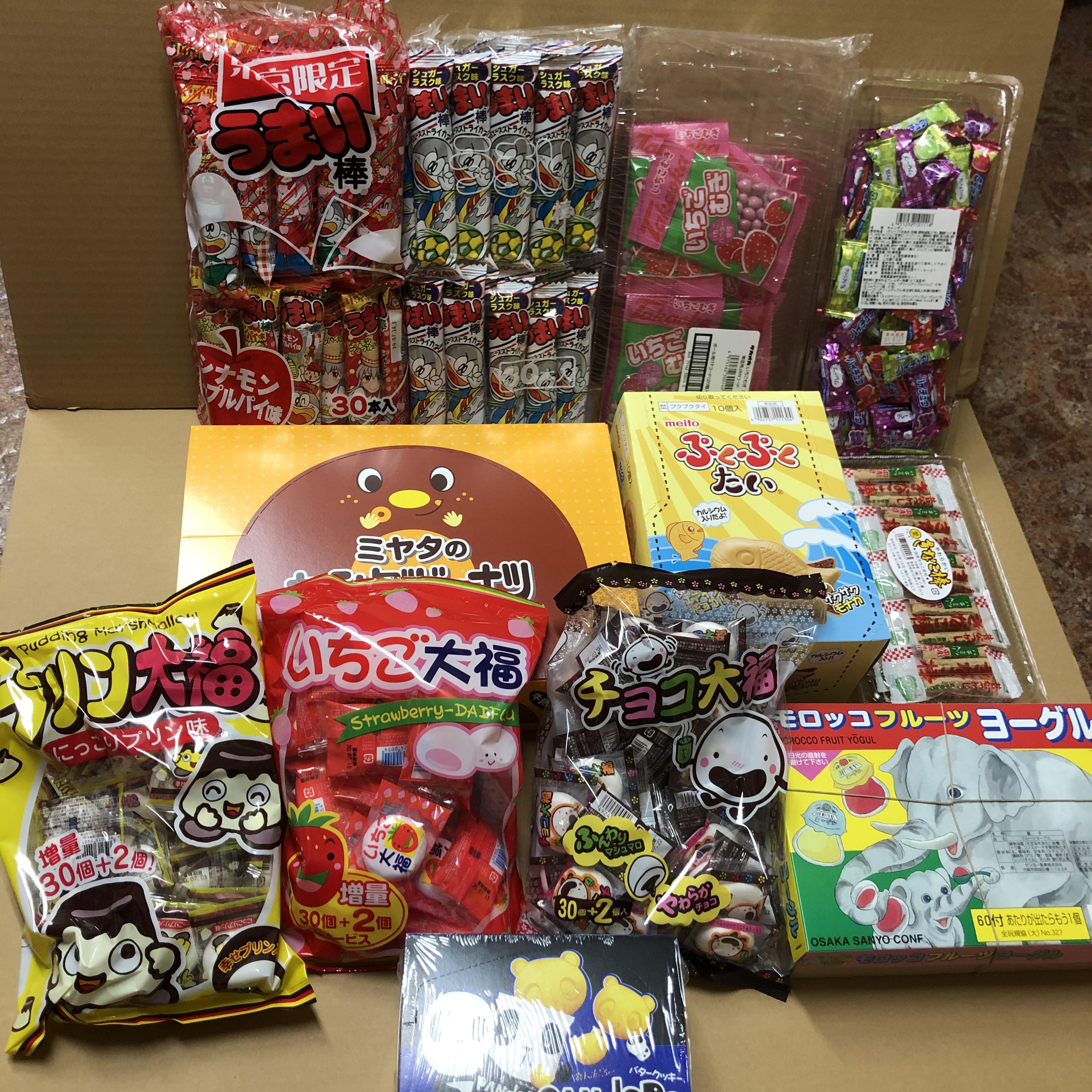 井ノ口商店 駄菓子デザート5000円セット(総数399個)