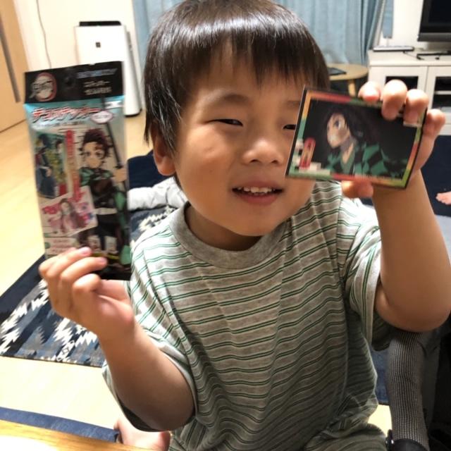 「鬼滅の刃」デコステッカー ガム付きBOX売り No150(20袋入)