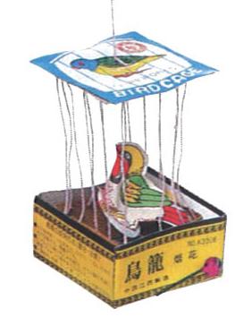 鳥カゴ180円