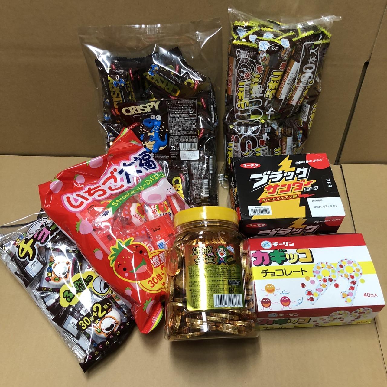 チョコレートバラエティ3千円セット(総数270個)