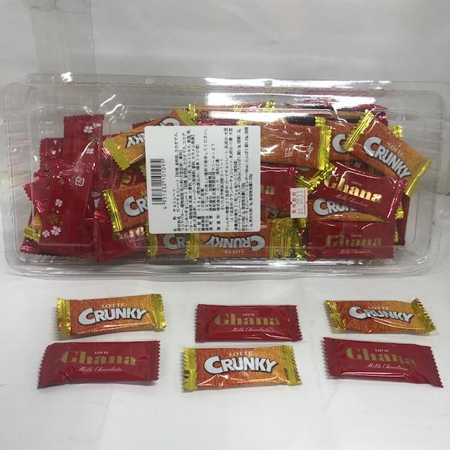 ロッテ クランキー&ガーナ チョコレート(100入)
