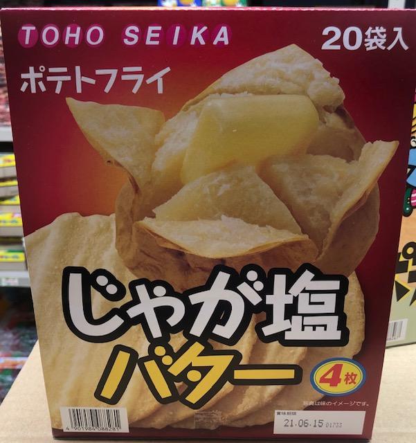 東豊ポテトフライ じゃが塩バター味(20袋入り)