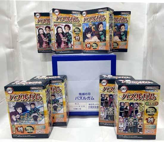パズルガム 鬼滅の刃 No380 BOX売り(全4種×2)