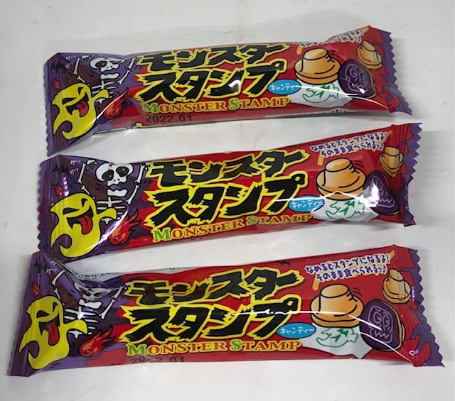 モンスタースタンプ キャンディー(50入)