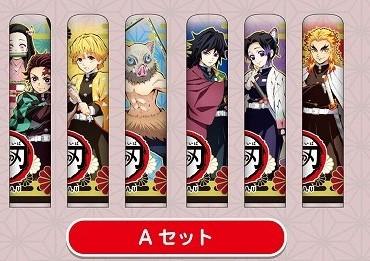鬼滅の刃 えんぴつキャップ(6個入り1セット)