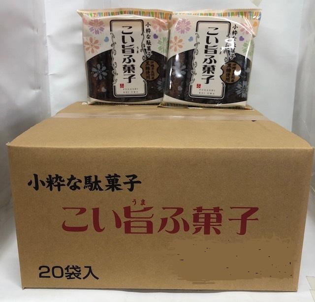 こい旨ふ菓子(20袋入1箱)No120