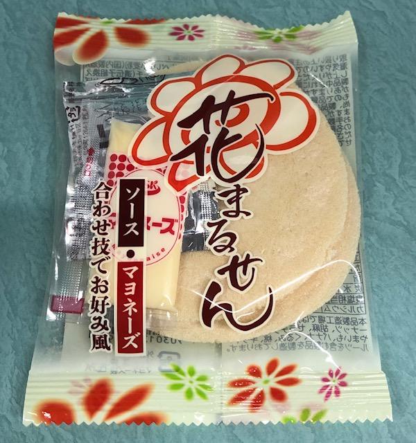 花まるせん ソース・マヨネーズ(20入)No50