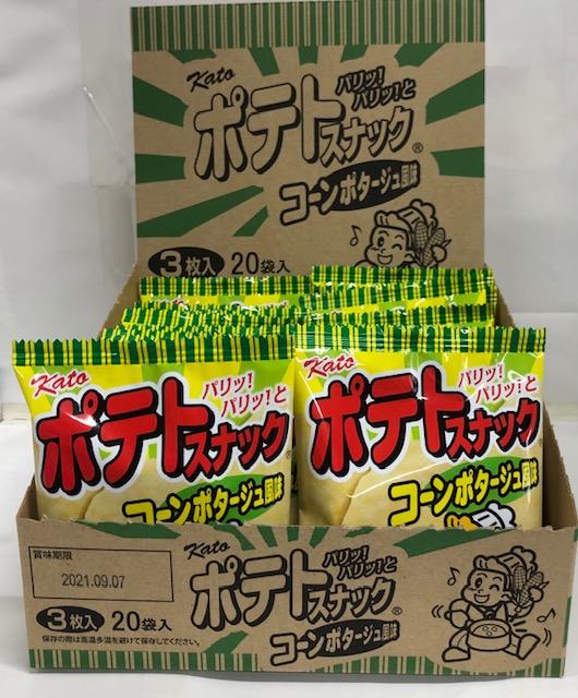 ポテトスナック コーンポタージュ風味(20入)