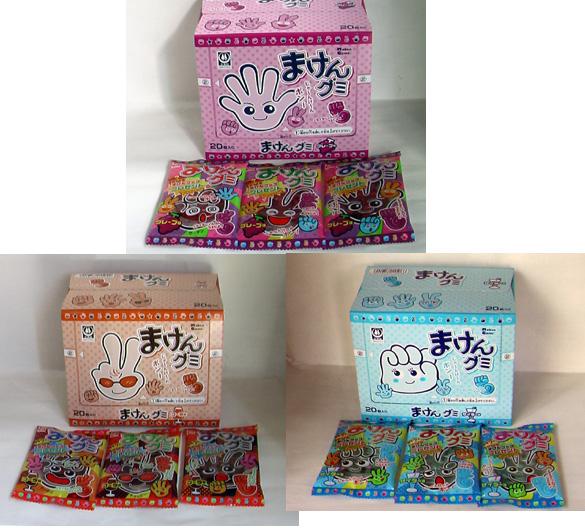 まけんグミキャンディー (20入り)