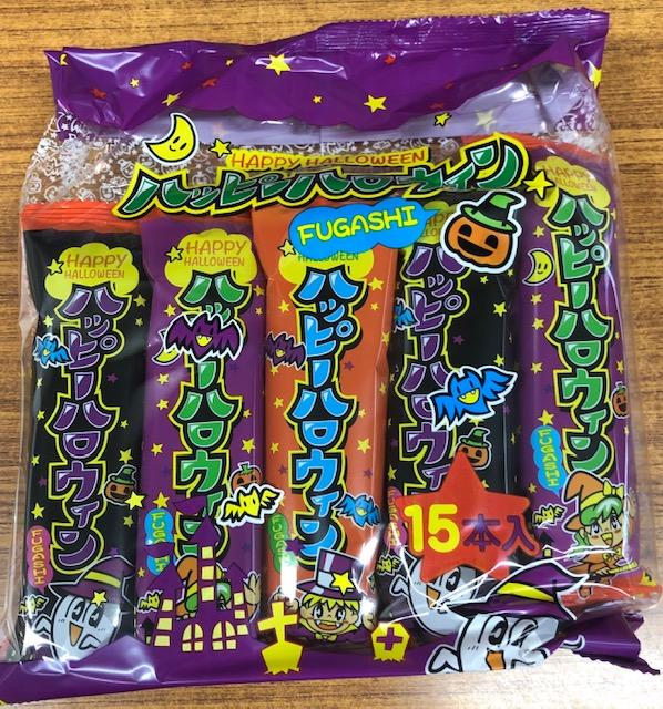 ハッピーハロウィンふ菓子(15入)No20