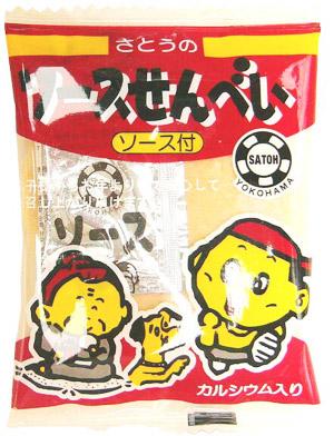 ソースせんべい(30入り)佐藤製菓