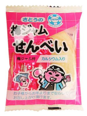 梅ジャムせんべい(30入り)佐藤製菓