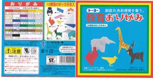 教育折紙(30セット入り1箱)