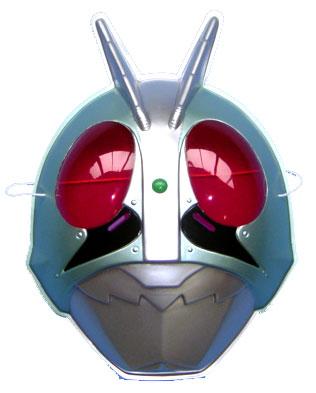 お面 仮面ライダー 1号