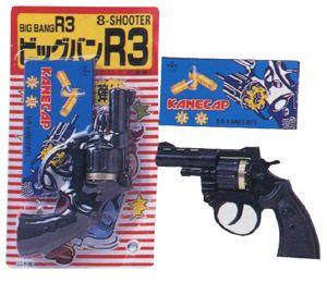 ビッグバンR3コルトガン(火薬弾付き)(6入り)