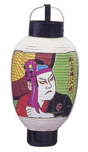 3号ちょうちん 歌舞伎(助六)