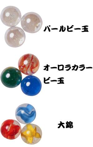 大錦ビー玉 (直径25ミリ)