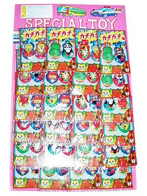 動物カチカチ台紙付(24付)
