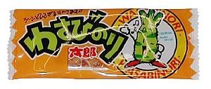 わさびのり太郎(60入り)