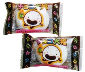 10円チョコ大福(30入り)