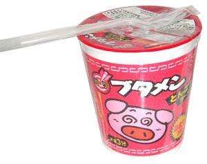 ブタメン(30入り)
