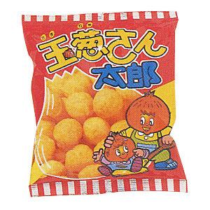 玉葱さん太郎(30入り)