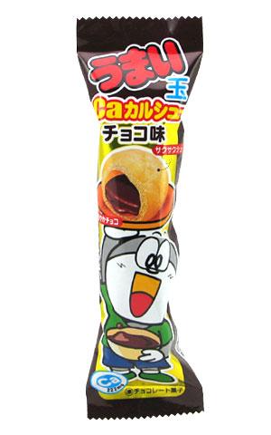 カルシュー玉チョコ(20入り)