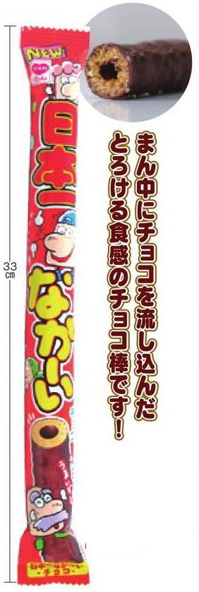 日本一なが〜いチョコ(30本入り)